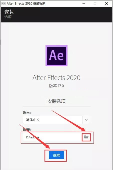 Adobe After Effects CC2020